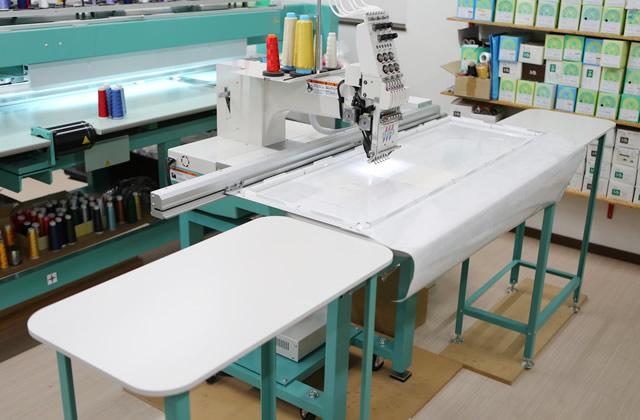 大型刺繍・小ロット多品種対応